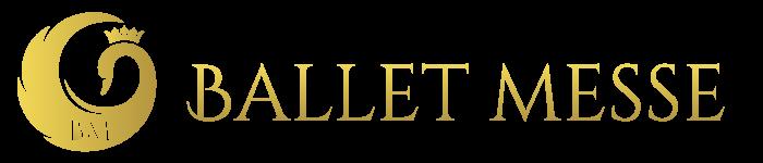Ballet Messe™ 歴史と伝統のロシアバレエ 「サンクトペテルブルグの至宝」 大人のマスタークラス7日間